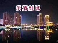 出售中国电工电器城80平米1.35万商铺