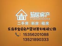 出售乐怡小区3室2厅2卫106平米98万住宅