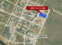 滨海新区92亩涉宅地块再挂牌!起始楼面价7600元/m²!