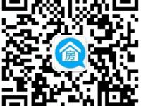 出售:虹桥 宏源国际花园 高层 144平