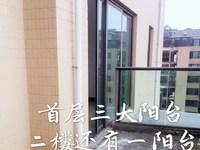 出售 中驰湖滨跃层 高层305平 毛坯 视野采光极佳 售价427万