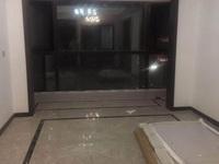 出售绿城玫瑰园3室1厅1卫89平米165万住宅