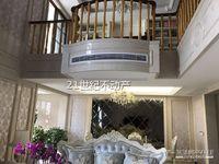 出售中央公馆豪华装修180平550万拎包入住得房率高