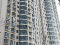出售:虹桥 皇家花园 中低层178平 住家清爽装修