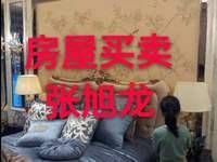 急售悦荣府排屋210平特价650万证紧邻公园就读新七小