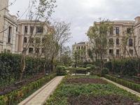 海德公园二期叠墅3跃4楼顶大阳台高端小区卖640万
