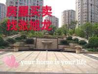 悦荣府东边套135平 七小 南北通头环境优美,看整个清河公园