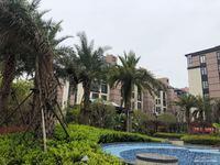 中粱首府一期联排叠墅1跃2,147平385万环境优美,前后大花园,有地下室