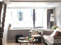 蝴蝶广场 内部团购价 60平赠送一层共90平 一手直签 可公寓可办公