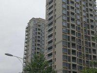 滨江花苑中层150平158万看千亩湿地公园三阳台一飘窗送车位