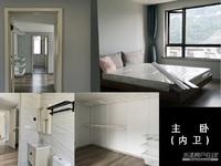 出租乐清正大城3室2厅2卫89平米4166元/月住宅