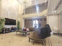 出售 中金玉锦园 跃层 243平 豪华精装修 拎包入住 570万 证满两年