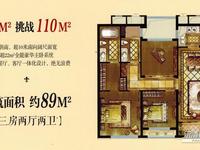 悦荣府高层126平方3室2厅2卫视野无遮挡证在手