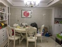 华城国际3室自住精装修,拎包入住,带大阳台,租金72000