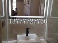金雁公寓 高层精装修 未入住 可拎包入住 8小学区房 102平方 售价146万