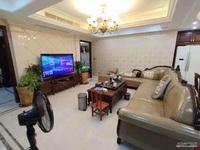 出售丽都华庭4室2厅2卫165平米288万住宅