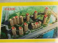 出售乐清中央公馆5室2厅3卫179平米255万住宅