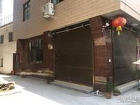 乐清市第二人民医院附近阳光公馆对面停车场旁边