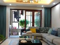 出售嘉恒 悦荣府4室2厅2卫127平米290万住宅