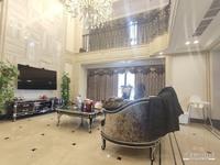 出售中金御景园6室2厅4卫243平米570万住宅
