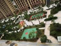 出售其他小区——城东街道3室2厅2卫152平米130万住宅