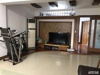 出售乐昌小区3室2厅2卫135平米125万住宅