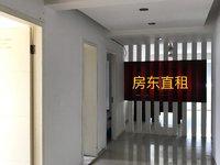 出租县浦公寓180平米4200元/月写字楼