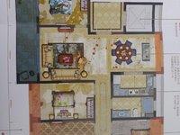 出售华城国际4室2厅2卫141.12平米285万住宅