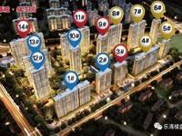 绿城锦玉园46平117万,精装修 新七小,带20平大露台