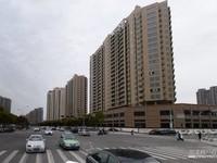 百乐大厦 直签 140平 145万 首付低 中心地带 南虹商圈 正大商圈 S2站