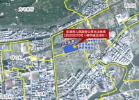 【柳市】104国道旁地块再次挂牌!总价1.6亿!