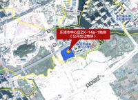 远洋14610元/m²拿下石马20亩地!