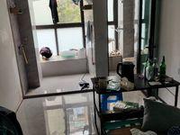 出租中驰湖滨花园1室0厅1卫15平米1200元/月住宅