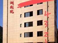 喜讯 兴湖别院 已拿到不动产权证了 双学区房 市重点七小、实验中学
