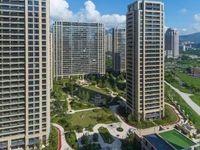 出售乐清绿城玫瑰园高层边套商品房145平方朝南通透双阳台,高瑞楼盘绿化园林优美