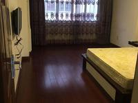 虹桥 兴和家园 170平 大套房 出租 年租3.5万