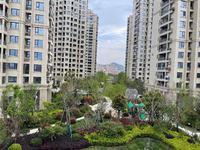 捡漏! 滨江花苑149平高层急售178万楼王位置 无敌视野看公园 就读新实验