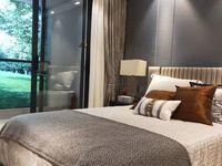 出售富力中央公园商品房149平方精装修,四朝南双阳台飘窗中央绿铀海岸明珠