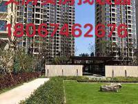 滨江花苑 149平特价急售149万送车位 超低市场价 看千亩湿地公园 就读实验