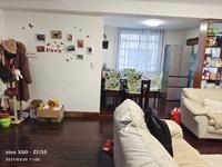 华兴小区低楼层4室2厅2卫名校环绕菜场旁